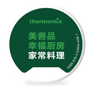 [TM 5] Recipe Chip - Chinese