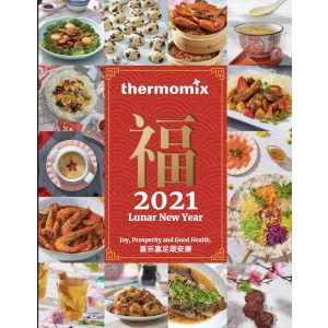 2021 Cny Ebook